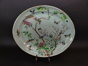 A Huge Chinese Oval Deep Meat Platter19th Century