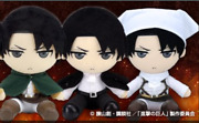 Shingeki No Kyojin Attack On Titan Levi Corps/suit/cleaning Ver. Plush New F/s