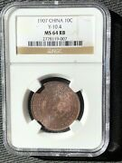 Cash167 China 1907 Empire 10 Cash Ngc Ms64rb. Y-10.4