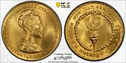 Thailand 1968 Be2511 600 Baht Gold Pcgs Ms68 Sikritand039s 36th Birthday Pc0998