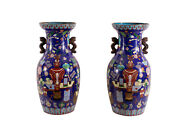 China 19 20. Jh A Pair Antique Chinese Cloisonne - Enamel Vases Qing