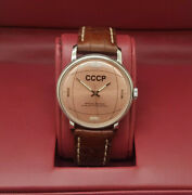 Vintage Russian Cccp Special Edition By Poljot-international Watch Boxed