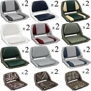 Marine Boat Seat 2 Pack Low Back Padded Mount Folding Fishing Chair Bucket Seats