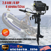 4hp Outboard Motor 4 Stroke Fishing Boat Outboard Engine 52cc Cdi System 10km/h