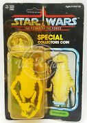 Star Wars Potf Amanaman Action Figure W/ Special Coin 1984 Kenner No. 93740 Nrfp