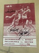 Mint Signed Madison Square Garden Nba Program From Dec 1957 With Key Autographs