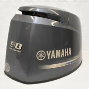 Yamaha Boat Outboard Motor Cowling 90 Hp Fourstroke Gray - Scuffs