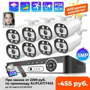 Misecu 8ch 4ch 5mp Nvr Poe Cctv Camera Security System Kit Two Way Audio Ai Ip
