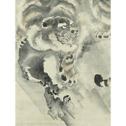 Japanese Painting Hanging Scroll Japan Tiger Old Picture Antique 968p