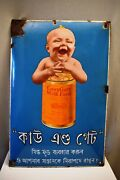 Vintage Cow And Gate Milk Food For Baby Sign Board Porcelain Enamel Collectibles2