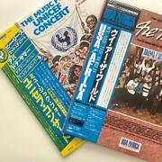 Record Music For Unicef Concert Usa For Africa Japan Abba, Rod Stewart, Etc.