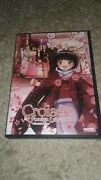 Croisee In A Foreign Labyrinth Complete Collection Dvd
