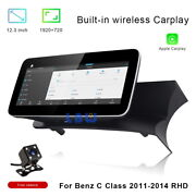 12.3 Android Navi Car Gps Radio Player For Mercedes Benz C Class 2011-2014 Rhd