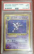 Haunter Psa 9 Pokemon Card Holo 93 Old Back Early 1997 Fossil Japanese F/s Mint