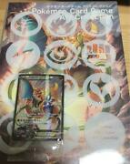 Pokemon Card Game Art Collection 1996-2016 Book + Charizard Ex 276/xy-p Card