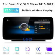 12.3 Android Car Stereo Gps For Mercedes Benz C V R Class 2015-2020 Multimedia
