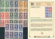Spain - Mailing Year 1950 - Number 01075/82 - Centenary/block Of 4 / De Luxe