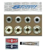 Spoon Sports Front Rigid Collar For Honda Civic Type-r Fn2 50261-fn2-000