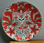 Vintage Russian Imperial Lomonosov Porcelain 'red Rooster' Decorative Plate