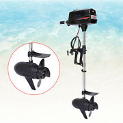 48v Outboard Motor Fishing Boat Outboard Engine Brushless Motor 1800w 3000 R/min
