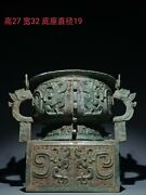 32 Cm Rare Chinese Bronze Ware Dynasty Beast Surface Dragon Incense Burner