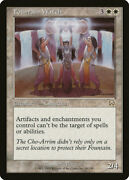 Magic The Gathering - Mtg - Foil Fountain Watch - Mercadian Masques - Obf - Lp