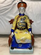 Antique Chinese Figurine Qing Dynasty Goddess Emperor Porcelain Dragon Outfit