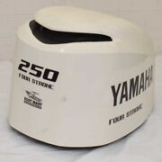 Yamaha 250 Hp Four Stroke Boat Outboard Motor Cowling White - Used