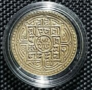 Rare 1805 Nepal One Mohar Silver Coin Km651 Andoslash26.2mm +free1 Coin13955