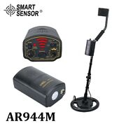 Metal Detector Underground Depth 3m Scanner Finder Tool Rechargeable For Gold