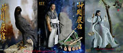 End I Toys The Condor Heroes Yangguo And Miss Dragon 1/6 Action 2 Figures Instock