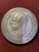 Russia.medal. Silver. 78mm. Inauguration Of Alexander Ii Monument In Moscow1898