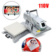 15x15 Diy T-shirt Heat Press Transfer Machine Sublimation Swing Away+pull Out