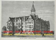 Fisk University Nashville Tennessee 1870s Antique Print And Article, Black History