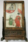 Antique Chinese Marble Plaque Table Screen With Hardwood Stand, 19 C, Rare, Rare