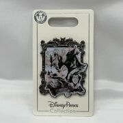 Disney Parks - Maleficent Pin - Nwt Free Shipping