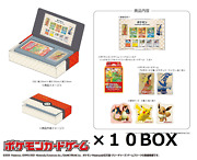 【10box】 Pokemon Stamp Limited Box Beauty Looking Back Goose Set On The Moon