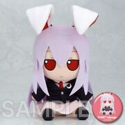 Gift Touhou Project Plush 21 Reisen Udongein Inaba Doll Stuffed Toy 20cm And Badge