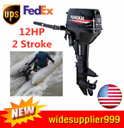 Hangkai 169cc 12hp 2stroke Outboard Motor Marine Boat Engine With Water Cooling