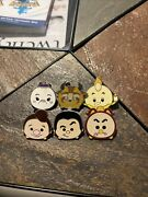 Disney Trading Pins Beauty And The Beast Tsum Tsum Mystery Set Gaston And More