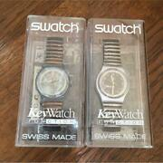 Brushed Metal Band Swatch Access Model Book Set _27756
