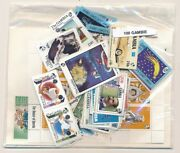 Gambia Parcel 100 Stamps Different