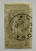 1896 Greece Stamp 126 Michel 105 With 1899 Son Cancel, Athens Summer Olympics