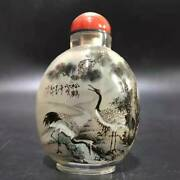 Chinese Glass Hand-made Inner Painting Crane Snuff Bottle 8060