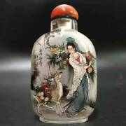 Chinese Glass Hand-made Inner Painting Figure Snuff Bottle 8059