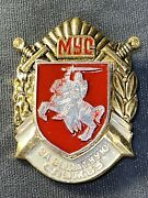 Belarus 🇧🇾award Badge For Excellent Service The Ministry Of Internal Affairs