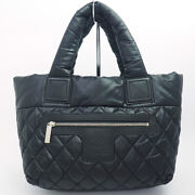 Pm Small Tote Coco Mark Quilting Cocococoon A48610 Women And039s Bag _71753