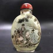 Chinese Glass Hand-made Inner Painting Figure Snuff Bottle 8102