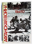 Russian 1990 Afghan War How It Was Afghanistan Rare Soviet Photo Album Ussr