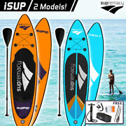 Stand Up Paddle Board Sup By Supremacy 2021 Rapid Inflatable Isup Rapid / Swift